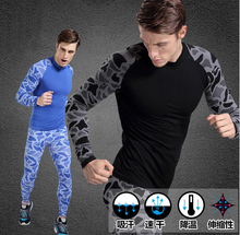 2015 New Arrival Men's  Leopard Outdoor Sports Quick Dry Hot-Dry Thermal Underwear Sets Nylon Long Johns Thermo Tights M, L(China (Mainland))