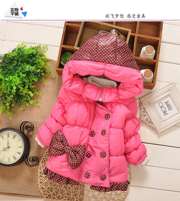 Куртка для девочки. фото
