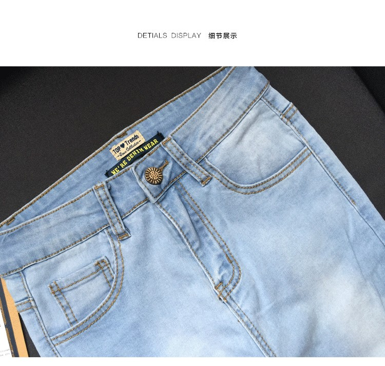 New Fashion high waist Pencil Pants Women Jeans Casual Ladies Jeans Bleached Jeans For Women denim jean pants