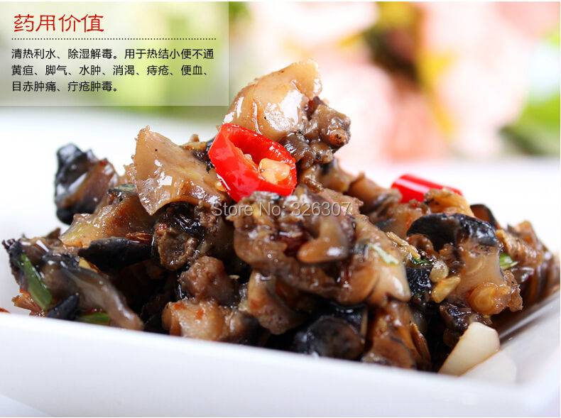 Chinese food Spiciness escargots Hunan specialty snacks screw paludina  vacuum packing river snail meat field snail 16gX20bags<br><br>Aliexpress
