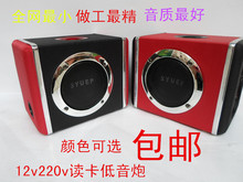 Square 12V220V with three car car stereo computer font b speakers b font subwoofer car shipping
