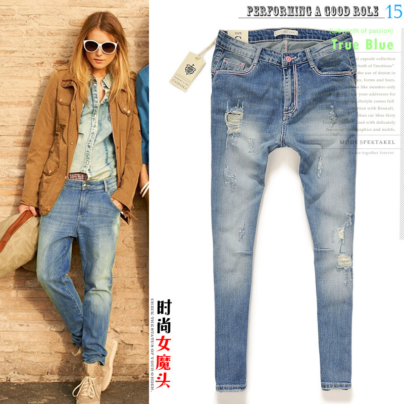 2015 new summer European IT Brand BF boyfriend style baggy jeans light blue loose harem pants ripped hole denim jeans for women(China (Mainland))