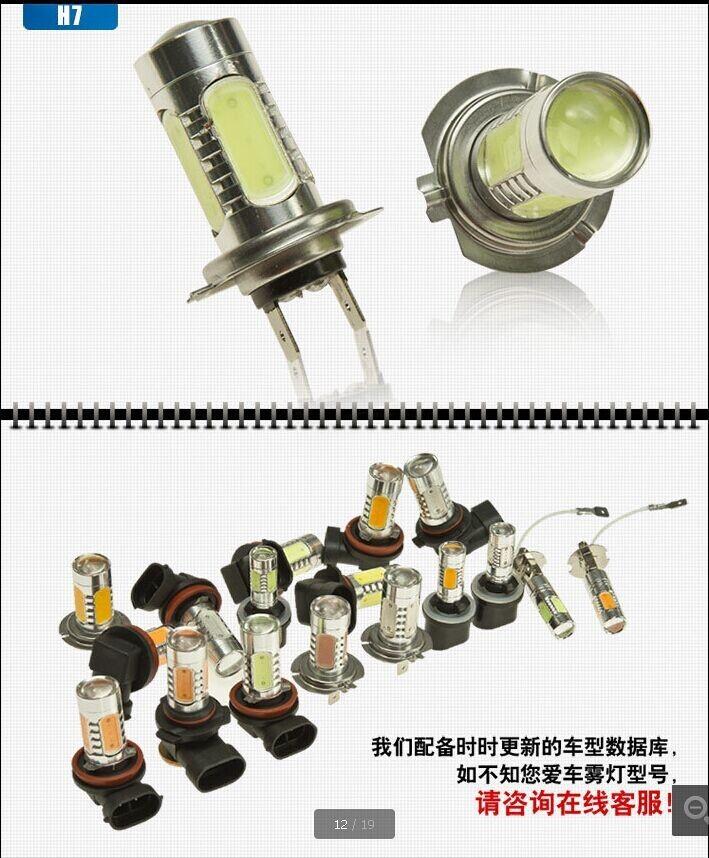 2014  factory sale 12V  7.5W  H4 LED Car Day Driving Fog Light Lamp Bulb white LED bulb<br><br>Aliexpress