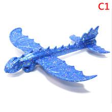 48cm Hand Launch Throwing Glider Aircraft Inertial Foam EPP Airplane Dinosaur Train Dragon Plane Model Outdoor Educational Toys(China)