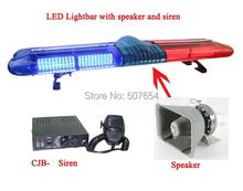 DC12V,120cm Led strobe emergency lightbar,police ambulance fire truck warning light bar+100W speaker+100W siren,warerproof(China (Mainland))