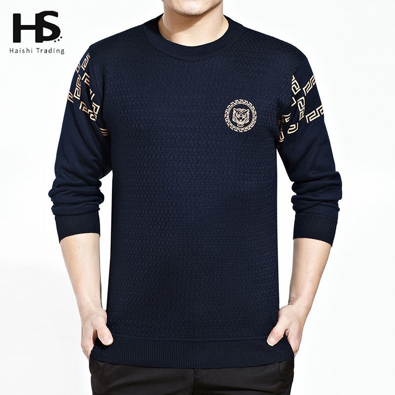 2016 New Cashmere Famous Brand OEM Sweater Men Long Sleeve Shirt Mens Sweaters O-Neck Pullover Men Wool Pull Homme Dress S - 4XL(China (Mainland))