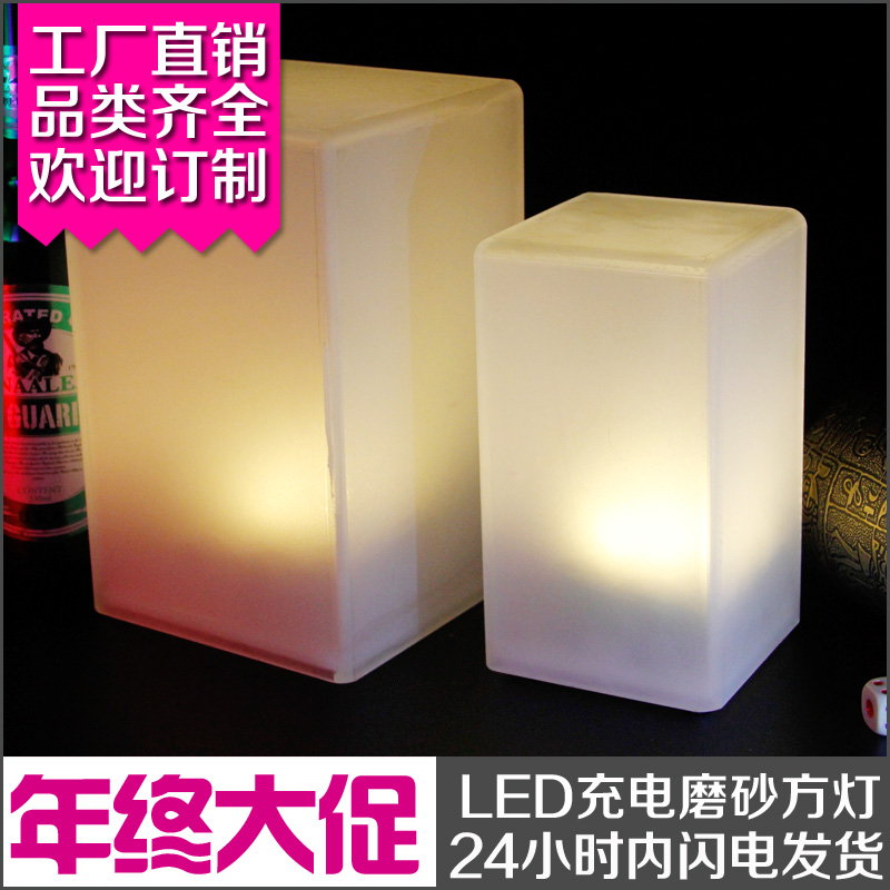 Scrub bar counter led charge lamp table lamp lithium battery ktv candle small night light square logo(China (Mainland))