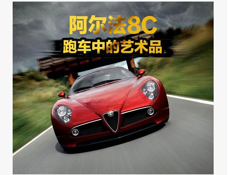 Hot 1:18 Alfa Romeo 8CALFASPIDER soft-top simulation alloy car model toy car models Collection(China (Mainland))