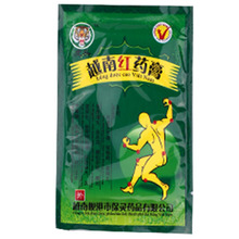 16 Piece/2 Bags Vietnam Red Tiger Balm Plaster Muscular Pain Stiff Shoulders Pain Relieving Patch Relief Health Care Product(China (Mainland))