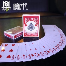 Free Shipping Magic Cards Svengali Deck Atom Playing Card Magic Tricks Close-up Street Magic Tricks Kid Child Puzzle Toy(China (Mainland))