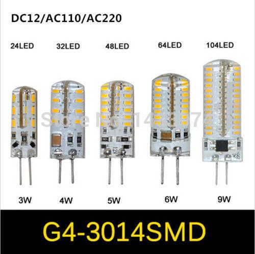 Гаджет  2015 new dimmable g4 led Lamp High Power SMD3014  2835 3W 5W 6W 7w 12V 220v Replace  halogen lamp 360 Beam Angle LED Bulb lamp None Свет и освещение