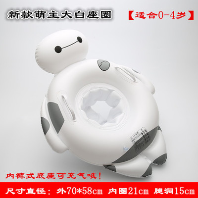 2016 New Toddler Lifebuoy Life Ring Buoy Swim Ring Swimming Buoy Babes Baymax Inflatable Air Mattress Swim Pool Funny Float Toy(China (Mainland))