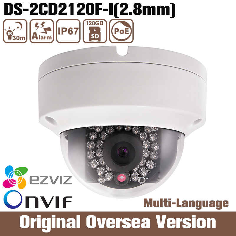 HIK DS-2CD2120F-I English Version 2MP IR Fixed Dome POE Network Camera TF Card Slot Day/Night CCTV IP Camera upgrade