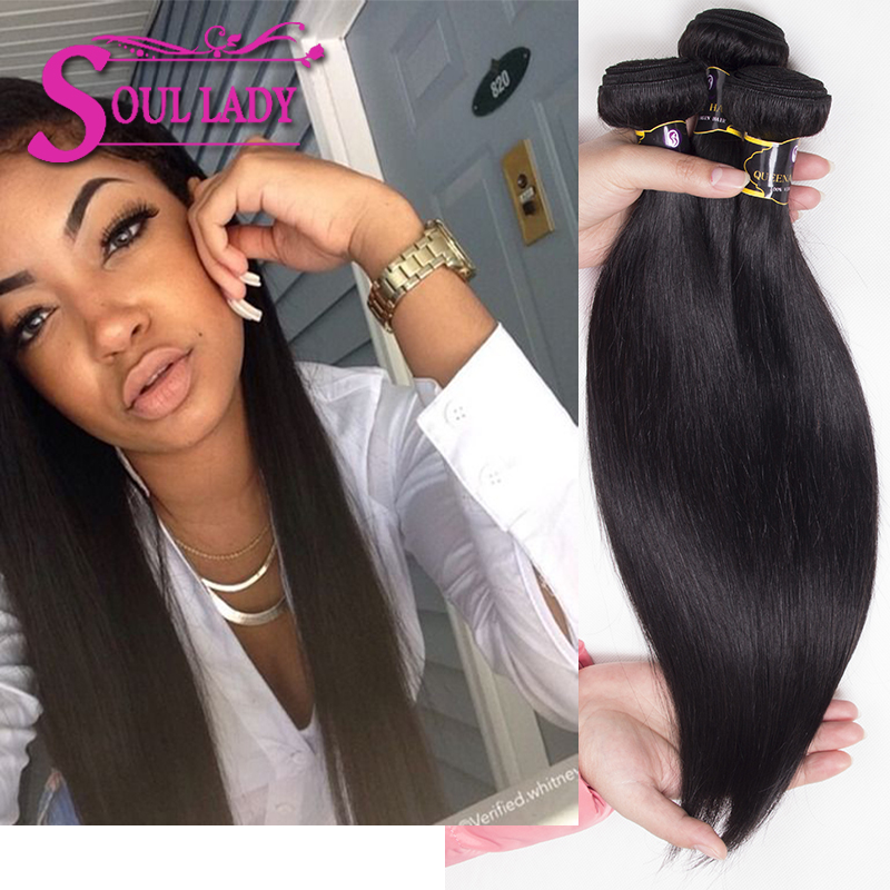 Brazilian Virgin Hair Straight 4 Bundles Brazilian Straight Hair Weave Cheap Human Hair 100g Bundles Top Hair Extensions