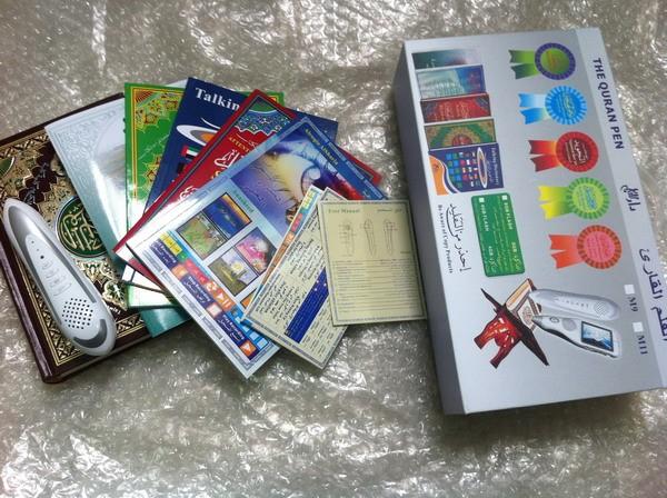 Free shipping 15 sets original M9 quran point reading pen holy quran reading pen
