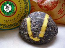 2012 Xiaguan Golden Thread Puerh tea for weight loss 100g 3 5oz P095 Raw Sheng