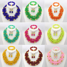 Chunky African Coral Beads Jewelry Set Pink Nigerian Wedding African Beads Bridal Jewelry Set Free Shipping CJ260(China (Mainland))