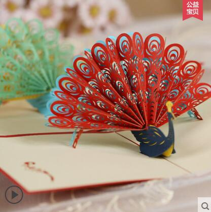 2016 on sale Creative peacock cards three-dimensional business lover teacher cards birthday wishes greeting cards free shipping(China (Mainland))