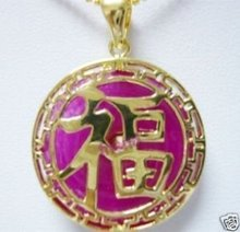3 PC beautiful pink jade chinese word pendant 100% free shipping(China (Mainland))