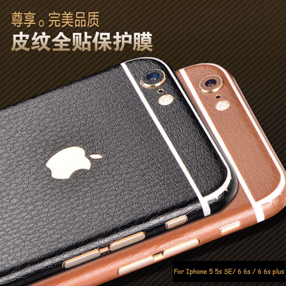 Imitation Leather Sticker for iPhone 5s SE Full Body Protective Skin Decoration for iPhone 6 6S plus Phone Stickers(China (Mainland))