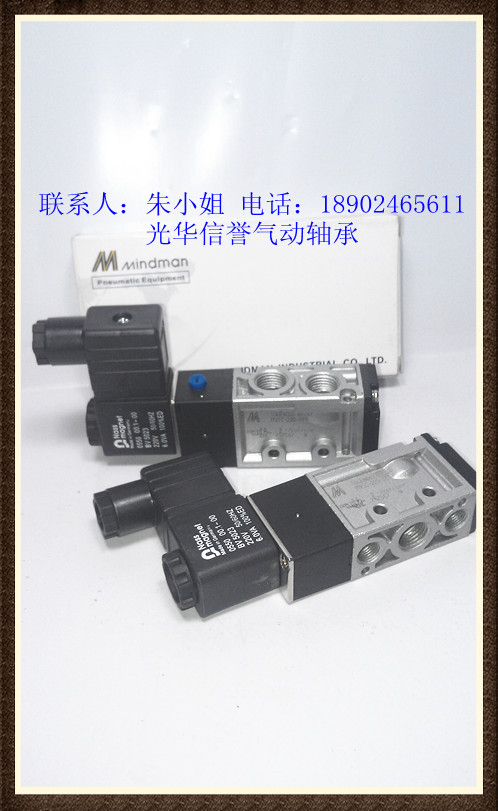 MVSD-460-4E1 MVSD-460-4E2 quality hydraulic and pneumatic components electromagnetic valve type gold(China (Mainland))