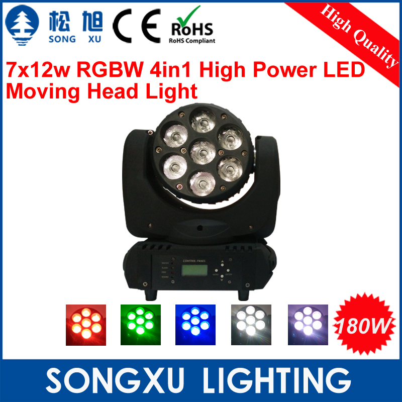 High Power 7x12w RGBW 4in1 LED Moving Head Light Competitive Price DJ Light Stage Light/SX-MH0712(China (Mainland))
