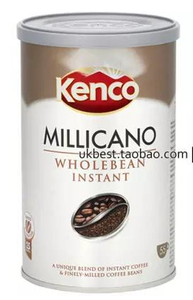Kenco millicano high quality whole bean instant canned 100g silver