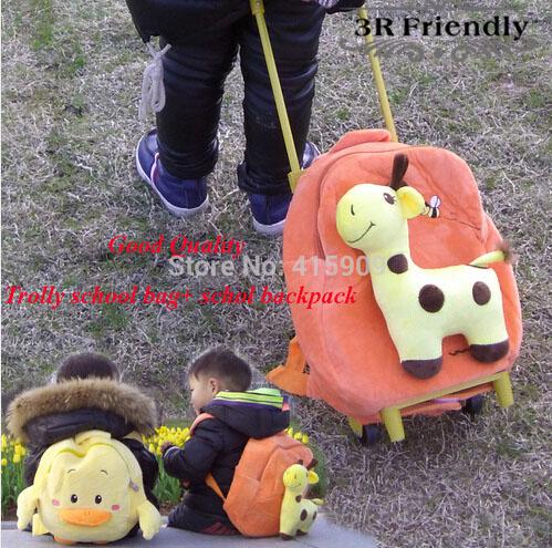 hot new arrival deer duck bear plush school bag soft stuffed school backpack Trolley school bag kids luggage for boys and girls(China (Mainland))
