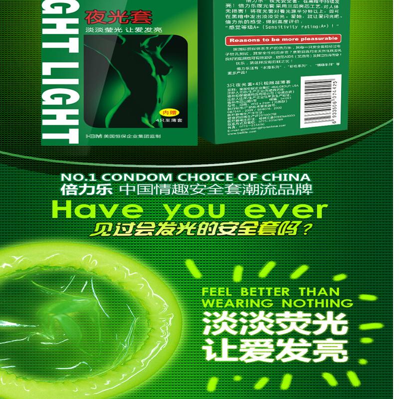 7PCS (3pcs luminous condoms + 4pcs ultra-thin condoms condom Male adult products Sex Products Beauty Health(China (Mainland))