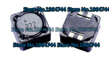 MMS127-4 R7 MT big electric current SMD inductance total mold Ou match 16.5 - Leite store