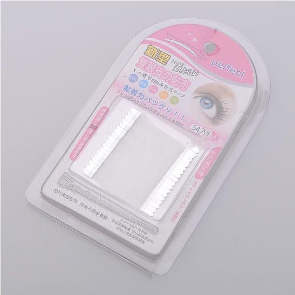 BangPrice Beauty Makeup Slim Adhesive Double Eyelid Tape Sticker NEW S M L(China (Mainland))