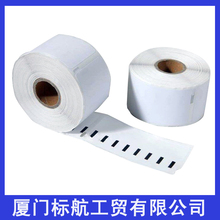 50 x Rolls Dymo Compatible 11356 1356 Seiko label etiketten Multipurpose labels 89 x 41mm Thermal paper