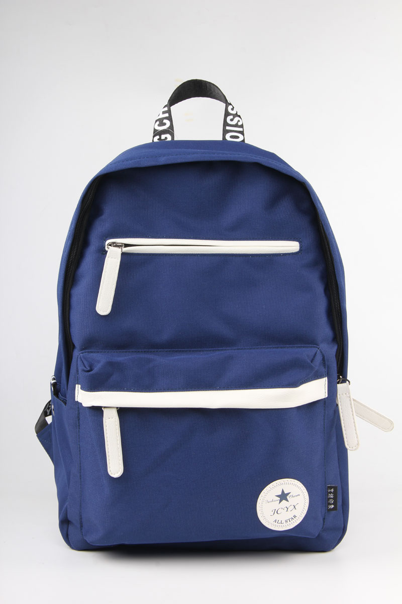 Cheap Quality Backpacks Promotion-Shop for Promotional Cheap ...