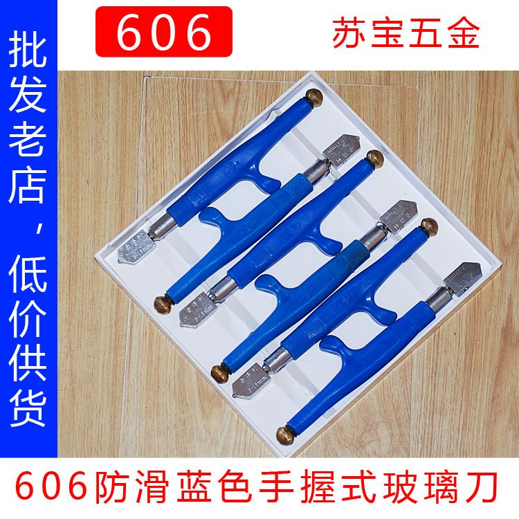 Cheap 606 Goldlion Jindeli slip handle glass cutter glass with hand cutter<br><br>Aliexpress