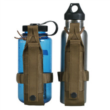 OneTigris Minimalist Tactical Molle Water Bottle Holder Belt Bottle Carrier Travel Kits(China (Mainland))