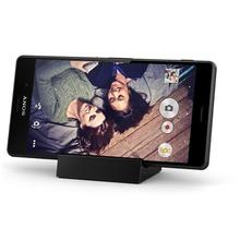 Бесплатная доставка высокое качество магнитный зарядки док-подставка зарядное устройство для Sony Xperia Z3 DK48
