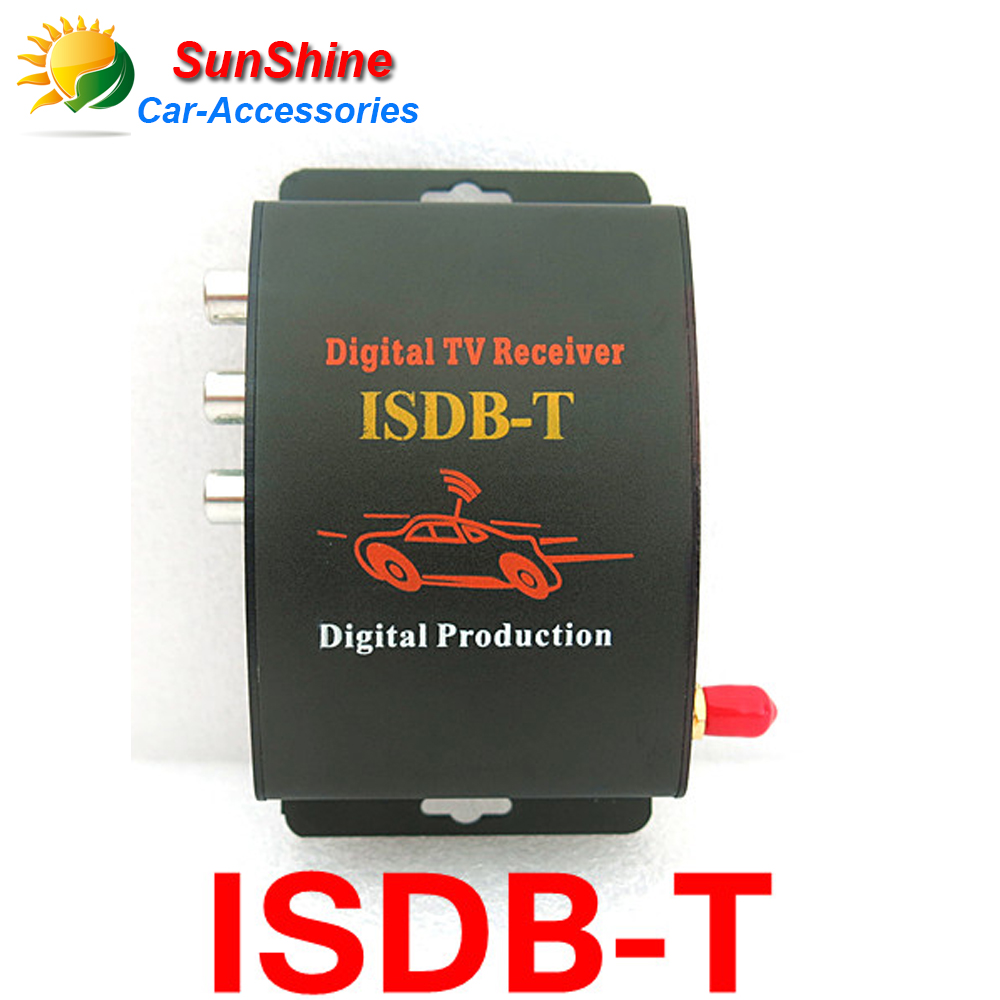 Car ISDB-T Digital TV Receiver Mobile Tuner with 2 Video Output AVC/H.264 Video for Brazil Argentina Chile  South America