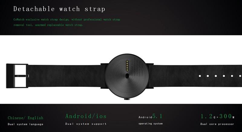 smart co watch 19