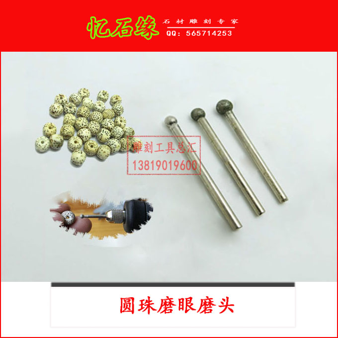 Bodhi beads rosary bead stringing hole drill grinding mill eye rounded polished chamfer drill<br><br>Aliexpress