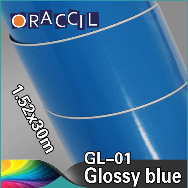 High Quality 1.52X30m Car Body Sticker Design Vinyls Film Glossy Sticker(China (Mainland))
