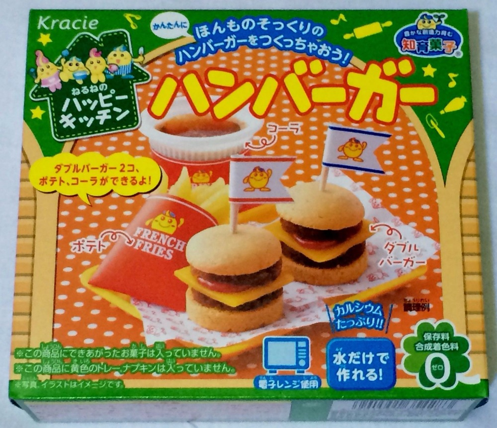 Bags POPIN Cook Hamberger.Kracie Hamburger Happy Kitchen Cookin Japanese confectioner Kit ramen.Free Shiping(China (Mainland))