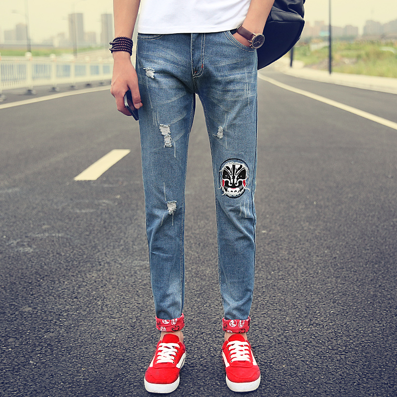 How To Make Ripped Jeans For Men | Bbg Clothing