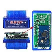 Супер Мини ELM327 V1.5 Bluetooth/Wifi ELM327 OBD2 автомобильный диагностический инструмент ELM 327 Wi-Fi OBD 2 сканер для Android/IOS/PC считыватель кодов(China)