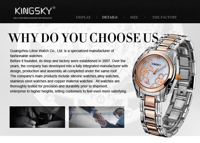 2015 Новое Движение KINGSKY марка Цветок Кварцевые Часы Женщины Из Нержавеющей Стали Наручные Часы Платье Смотреть relojes