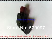 Бесплатная доставка, Датчики парковки 39680-SHJ-A61 для Honda crv, Черный цвет