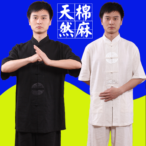 Men in linen sleeve tai chi uniforms performance under Chinese martial arts clothing morning exercise clothing<br><br>Aliexpress