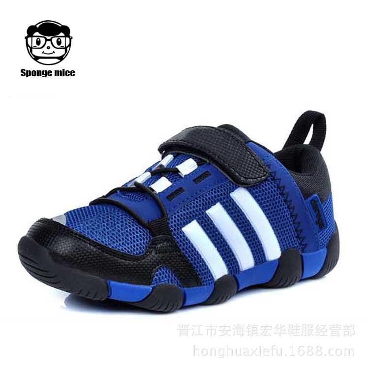 Спортивная обувь для мальчиков , обувь для мальчиков