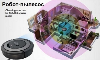 2014 new a Robot Vacuum Cleaner mini wireless aspirador for home automation 4 in 1 Sweep,Vacuum,Sterilize function
