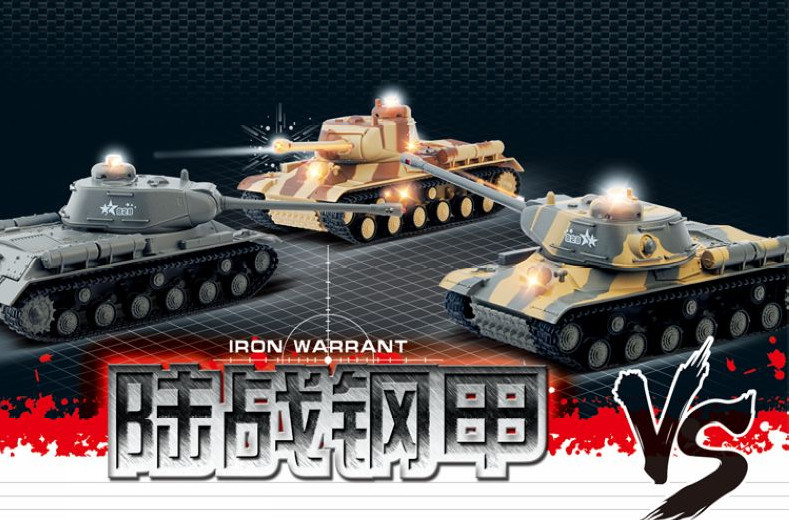 2pcs/set 8chinfrared battle tank with sound and light mini rc tank r/c toys tank HQ529 P2