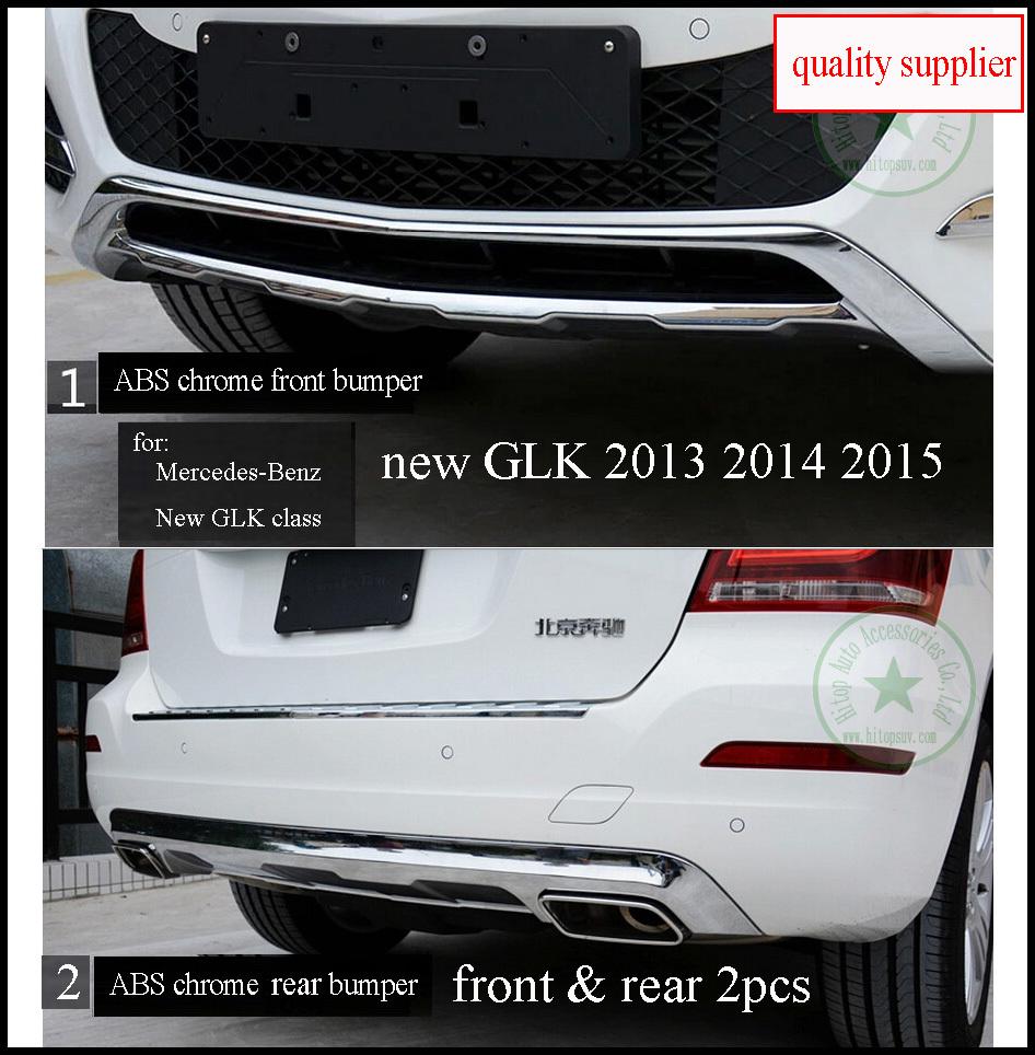 Mercedes benz glk glk200 260 glk300 glk350 4matic front for Mercedes benz accessories glk350